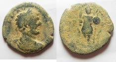 Ancient Coins - ARABIA. RABBATH-MOBA . GETA AE 29