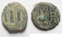 "Ancient Coins - ARAB- BYZANTINE , AE FILS, BIESAN, NYSA-SCYTHOPOLIS, ""AL HAQ"""