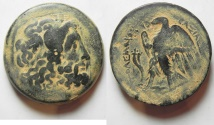 Ancient Coins - RARE: RARE: GREEK. Ptolemaic Kings. Ptolemy III Euergetes (246-222 BC). AE tetrobol (36mm, 46.28g). Sidon mint.