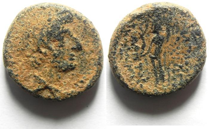 Ancient Coins - THE SELEUKID KINGDOM: ANTIOCHOS XII. Circa 88-84 BC , AE 20 , AS FOUND