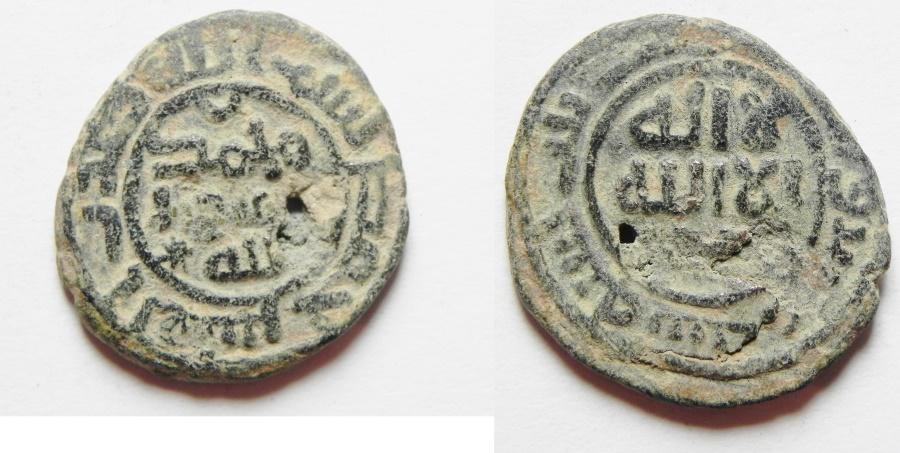World Coins - ISLAMIC, Umayyad,  AE Fals, Hims, AH 116