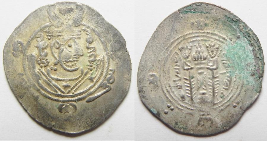 World Coins - Arab-Sasanian, Abbasid Governors of Tabaristan , Silver Hemidrachm , 711 - 789 A.D