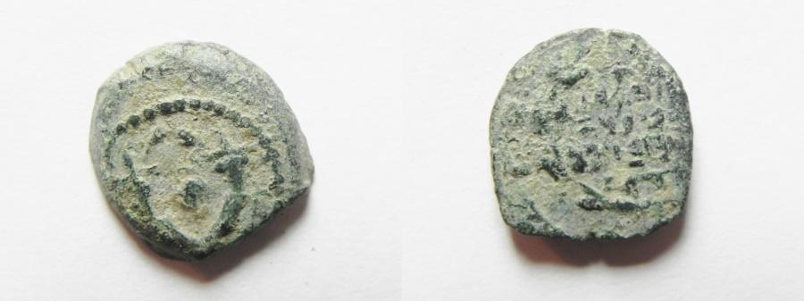 Ancient Coins - JUDAEA. HASMONEAN JUDAEAN PRUTAH