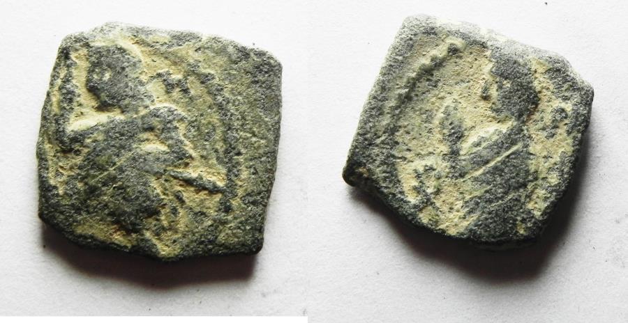 Ancient Coins - NABATAEA. Aretas IV, with Shaqilat. 9 BC- AD 40. AE 14
