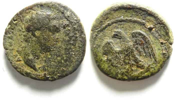 Ancient Coins -  EGYPT , ALEXANDRIA, TRAJAN AE OBOL, RARE!
