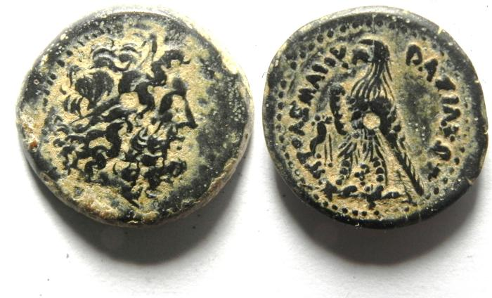 Ancient Coins - PTOLEMAIC KINGDOM , PTOLEMY III , ALEXANDRIA , BEAUTIFULL!