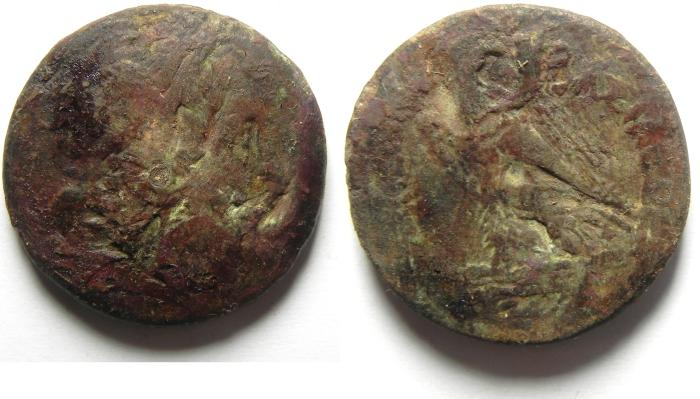 Ancient Coins - PTOLEMAIC KINGDOM , PTOLEMY IV AE 31 , 20.07 GM