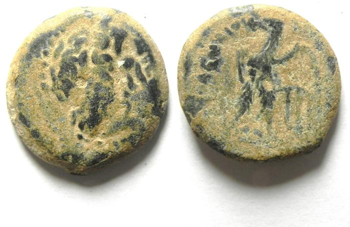 Ancient Coins -   PTOLEMAIC KINGDOM , PTOLEMY II AE 18 , AS FOUND