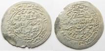 RASULIDS OF YEMEN: SILVER DIRHAM . 1300 - 1600 A.D