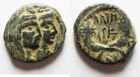 Ancient Coins - NABATAEAN KINGDOM. ARETAS IV & QUEEN SHAQUILAT AE 18