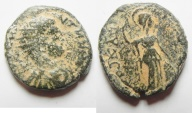 Ancient Coins - ROMAN PROVINCIAL.  Uncertain Near Eastern mint  under Caracalla (AD 198-217). AE 23mm, 8.42g.