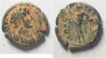 Ancient Coins - JUDAEA, GAZA. HADRIAN AE 19