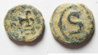 Ancient Coins - Apparently unpublished Arab-Byzantine variety.
