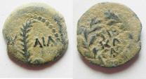 Ancient Coins - Valerius Gratus 15-26 AD AE Prutah