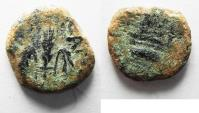 Ancient Coins - JUDAEA. PONTIUS PILATE AE PRUTAH . AS FOUND