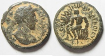 Ancient Coins - Decapolis, Abila under Marcus Aurelius (AD 161-180) AE 25mm,