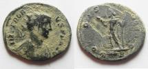 Ancient Coins - SCARCE PROBUS ANTONINIANUS