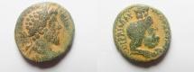 Ancient Coins - Judaea. Caesarea Maritima under Marcus Aurelius (AD 161-180). AE 25mm, 11.65g.