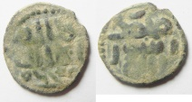 Ancient Coins - Islamic. Ummayyad AE Fals.
