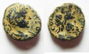 Ancient Coins - Judaea. Caesarea Maritima under Elagabalus (AD 218-222). AE 17mm, 6.04g.