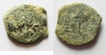 Ancient Coins - JUDAEA. HERODIAN. AGRIPPA I AE PRUTAH. NICE AS FOUND