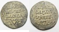World Coins - ISLAMIC: AYYUBID SILVER DIRHAM