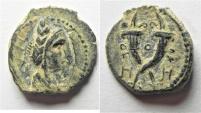 Ancient Coins - NABATAEAN . ARETAS IV AE 13
