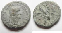 Ancient Coins - EGYPT. ALEXANDRIA. GALLIENUIS POTIN TETRADRACHM