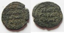 Ancient Coins - ISLAMIC. UMMAYYED. AE FALS
