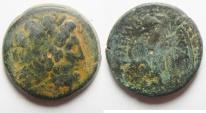 Ancient Coins - PTOLEMAIC KINGDOM. PTOLEMY III AE 26. ALEXANDRIA