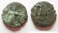 Ancient Coins - Arab-Byzantine Ae Fals. Al Wafa Lellah