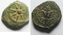 JUDAEA – Hasmonean Dynasty, Alexander Jannaeus Prutah. 103 – 76 B.C.