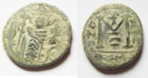 Ancient Coins - ARAB - BYZANTINE. AE FILS. DAMASCUS MINT