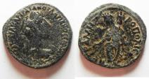 Ancient Coins - ARABIA. PETRA. HADRIAN. AE 27