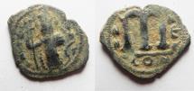 Ancient Coins - ARAB-BYZANTINE AE FALS. NICE AS FOUND
