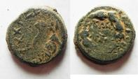 Ancient Coins - Mattathias Antigonus 40-37 BC . AE 4 Prutah.