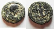 Ancient Coins - DECAPOLIS. DIUM . GETA. AE 26MM