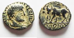 Ancient Coins - RETROGRADE REVERSE: Decapolis. Petra under Elagabalus. AD 218-222. AE 20