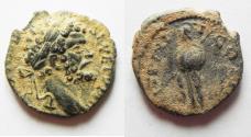 Ancient Coins - AS FOUND: Septimius Severus - denarius - Mars