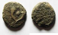 Ancient Coins - ANCIENT HEBREW INSCRIPTION: JUDAEA. HASMONEAN AE PRUTAH