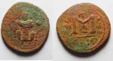 Ancient Coins - ARAB-BYZANTINE. NICE AE FALS. DAMASCUS