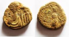 Ancient Coins - Elymais, Phraates Circa 140 AD, Drachm