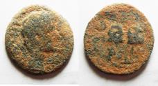 Ancient Coins - CYRENAICA, Cyrene. AE 21. ROMAN PROVINCIAL