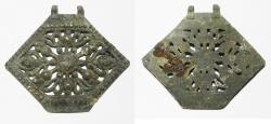 Ancient Coins - ANCIENT HOLY LAND LARGE SILVER JEWELLERY PIECE. EARLY ISLAMIC? OR EVEN OLDER. NOT SURE REALLY!