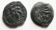 Ancient Coins - OVER-STRUCK?!: BEAUTIFUL JEWISH WAR PRUTAH