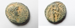 Ancient Coins - Herodian Dynasty. Agrippa II Under Domitian AE 19