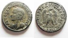 Ancient Coins - AS FOUND: SELEUCIS and PIERIA, Antioch. Philip II. AD 247-249. AR Tetradrachm