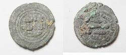 Ancient Coins - ISLAMIC. UMAYYAD DYNASTY, TIBERIAS MINT AE FILS, AS FOUND