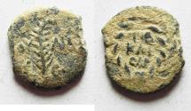 Ancient Coins - JUDAEA. AS FOUND Valerius Gratus. Ae Prutah.