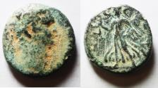 Ancient Coins - JUDAEA CAPTA. UNDER DOMITIAN AE 17